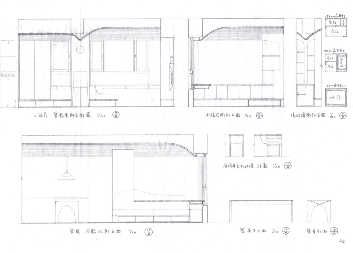 當初立面圖其實原本還有設計呼應窗景與天花的山形的座椅背靠墊,但因為預算所以暫時沒做。 此立面也可看到隔間三向收納櫃的設計說明