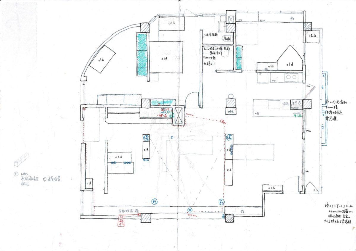 設計平面,現有傢俱,租屋